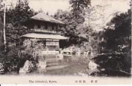 2545 40  Kyoto, The Ginkaksji - Kyoto