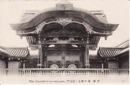 2545 69 The Higashi-hengwanji-gate - Japon