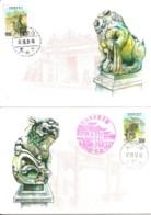 Carte Maximum - Taiwan - Formose - Set Of 4 Maximum Cards - Chinese Stone Lion - 1945-... Republic Of China