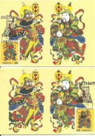 Carte Maximum - Taiwan - Formose - Set Of 2 Maximum Cards - Door Gods - Shen Tu, Yu Lei - Folk Arts Museum - 1945-... Republic Of China