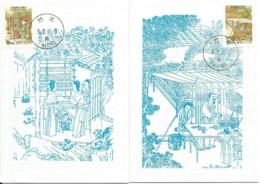 Carte Maximum - Taiwan - Formose - Set Of 5 Maximum Cards - Silk - 1945-... Republic Of China