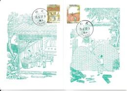Carte Maximum - Taiwan - Formose - Set Of 5 Maximum Cards - Porcelain - 1945-... Republic Of China
