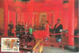 Carte Maximum - Taiwan - Formose - Chinese Folk Customs Museum - 1945-... Republic Of China