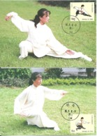Carte Maximum - Taiwan - Formose - Set Of 4 Maximum Cards - Chinese Martial Arts - Taijiquan, Shaolinquan, Boxing... - 1945-... Repubblica Di Cina