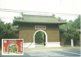 Carte Maximum - Taiwan - Formose - Gate - 1945-... Repubblica Di Cina