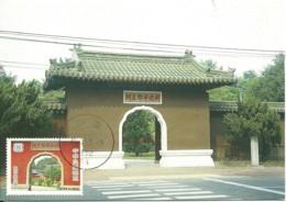 Carte Maximum - Taiwan - Formose - Gate - 1945-... Republic Of China