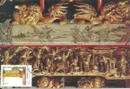 Carte Maximum - Taiwan - Formose - Tein Hou Temple - 1945-... Repubblica Di Cina