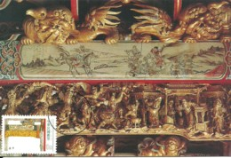 Carte Maximum - Taiwan - Formose - Tein Hou Temple - 1945-... Republic Of China