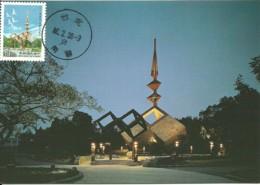Carte Maximum - Taiwan - Formose - The February 28 Incident Monument Memorial - 1945-... Republic Of China