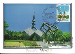 Carte Maximum - Taiwan - Formose - The February 28 Incident Monument Memorial - 1945-... Repubblica Di Cina