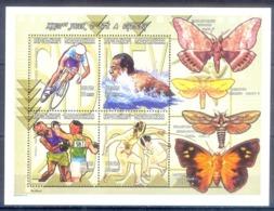 O137- Madagascar Madagaskar 2000 Sydney Olympic Games. Sports. Butterfly. - Butterflies