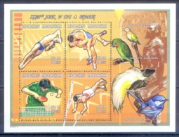 O140- Madagascar Madagaskar 2000 Sydney Olympic Games. Sports. Animals. - Summer 2000: Sydney - Paralympic
