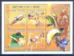 O140- Madagascar Madagaskar 2000 Sydney Olympic Games. Sports. Animals. - Sommer 2000: Sydney - Paralympics