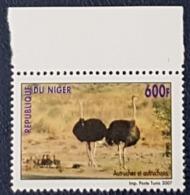 NIGER 2007 BIRDS OSTRICH AUTRUCHES AUTRUCHE - RARE MNH - Niger (1960-...)