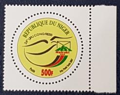 NIGER 2007 2008 UPU CONGRESS NAIROBI ETHIOPIA - ODD SHAPE CIRCULAR - RARE MNH - Niger (1960-...)