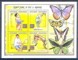 O139- Madagascar Madagaskar 2000 Sydney Olympic Games. Sports. Butterfly. - Butterflies
