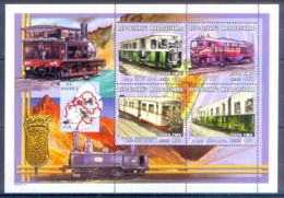 O145- Madagascar Madagaskar 2000. Transport. Trains. - Trains