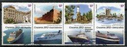 Uruguay - 2012 - Yt 2579/2582 - Transports - Navires De Croisières - Oblitérés - Uruguay