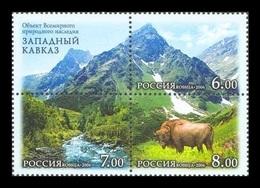 Russia 2006 Mih. 1379/81 UNESCO World Heritage. Western Caucasus MNH ** - 1992-.... Föderation