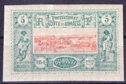 Côte Des Somalis 1894 Yv 9, Mi 9 Neuf Avec Charnière *, Aminci Aux Dos - Französich-Somaliküste (1894-1967)