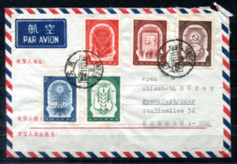 5305 - VR CHINA - Mi. 349-353 Uaf LP-Brief In Die DDR - Erhaltung S.Scan - 1949 - ... République Populaire