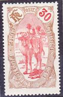 Côte Des Somalis 1909 Yv. 74, Mi 73 Neuf Avec Charnière *, Je Vends Ma Collection! - Französich-Somaliküste (1894-1967)