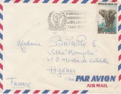 Cote D'ivoire-Flamme 5ème Anniversaire  Indépendance De Côte D'Ivoire-7 Août 1965 Avec Timbre éléphant N°179 - Costa D'Avorio (1960-...)