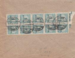 Allemagne Lettre Inflation Essen 1923 - Allemagne