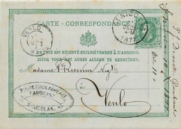 Belgique. CP 8 Saint-Nicolas > Venlo  P.B.   Curiosité : Re-entry Du Cadre Coin Supérieur Gauche - Postcards [1871-09]