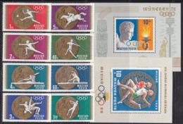Olympics 1968 - Fencing - Soccer - HUNGARY - 2 S/S+Set MNH - Zomer 1968: Mexico-City