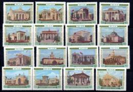 Serie Nº 1737/52 Rusia - 1923-1991 URSS