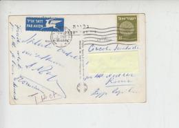 ISRAELE  1953 - Yvert  Monete - Cartolina Tassata - Israele