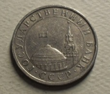 1991 - Russie - Russia - CCCP - Government Bank Issues - 1991/92 - 5 ROUBLES, Moscou, Y 294 - Rusland