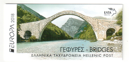 Griechenland / Greece / Grèce 2018 MH/booklet EUROPA ** - 2018