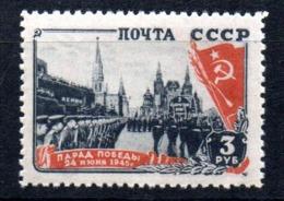 Sello  Nº 1042  Rusia - Nuevos