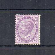 Italia - Regno - 1863 - Serie De La Rue - Effige Di Vittorio Emanuele II° - 60 Centesimi - Nuovo ** - (FDC18366) - 1861-78 Victor Emmanuel II.
