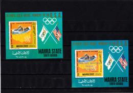 Olympics 1968 - Swimmimg - MAHRA STATE - S/S+S/S Silv Ovp MNH - Zomer 1968: Mexico-City