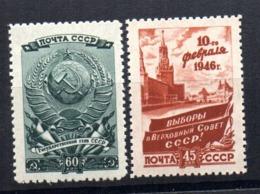 Sellos  Nº 1038/9  Rusia - Nuevos