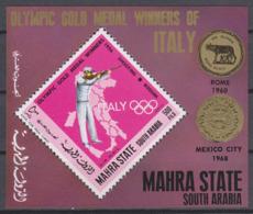 Olympics 1968  - Shooting - MAHRA STATE - S/S MNH - Summer 1968: Mexico City