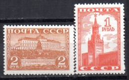 Serie  Nº 836/7  Rusia - Nuevos