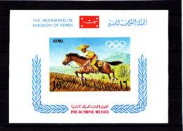 Olympics 1968 - Equestrian - YEMEN - S/S Imp. MNH - Sommer 1968: Mexico