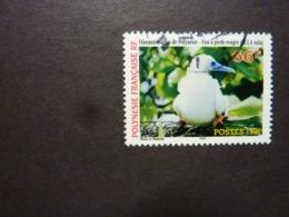 POLYNESIE FRANCAISE, Année 1996, YT N° 510 Oblitéré - French Polynesia
