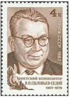 USSR Russia 1982 V.P. Solovev Sedoi 75th Birth Anniv Composer Portrait Music Musician People Art Stamp MNH Michel 5167 - Art