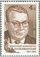 USSR Russia 1982 V.P. Solovev Sedoi 75th Birth Anniv Composer Portrait Music Musician People Art Stamp MNH Michel 5167 - Music