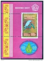 INDONESIA 1982  BIRD MS MNH - Uccelli