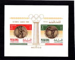 Olympics 1968 - Fencing - AJMAN - S/S Imp. MNH - Summer 1968: Mexico City