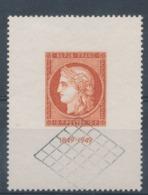 N°841  GRILLE 1849 - Gebraucht