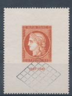 N°841  GRILLE 1849 - Francia