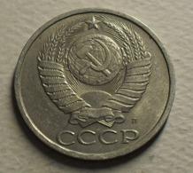 1991 - Russie - Russia - 50 KOPEKS, N, Leningrad, Y 133a.2 - Rusland