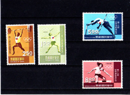 Olympics 1968 - Weightlifting - CHINA - Set MNH - Summer 1968: Mexico City